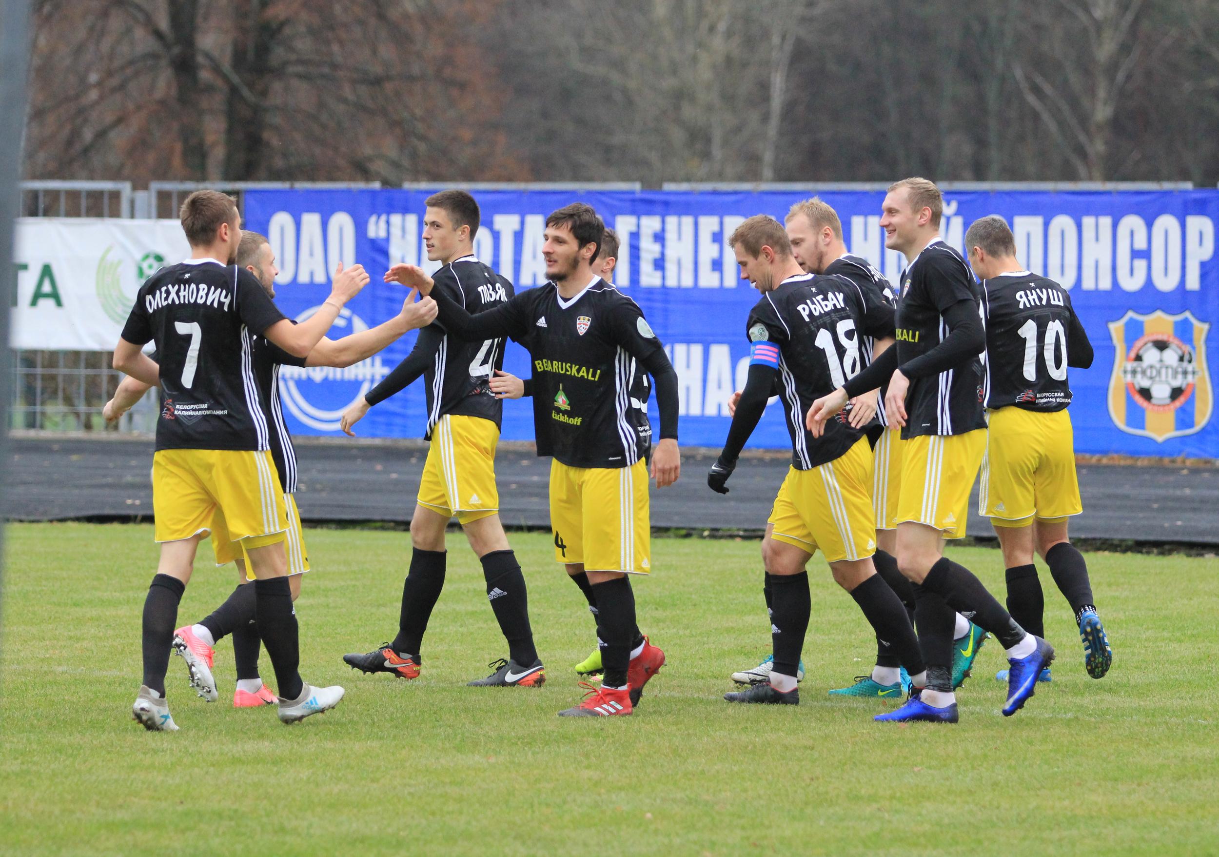 ФК Шахтер Солигорск   Match   Нафтан Новополоцк - Шахтер Солигорск 1:5